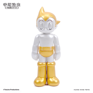 Astro boy PEARL GOLD front 600.1